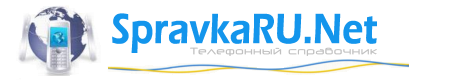 spravkaru.net